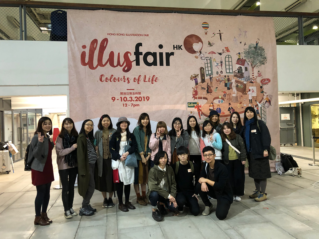 illusfairHK 2019 (Hong Kong illustration fair)