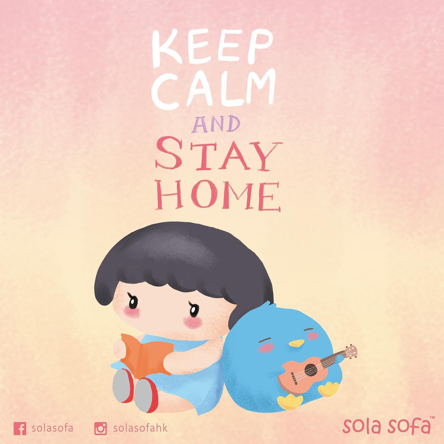 sola sofa 小劇場:Keep calm and stay home